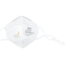 China Neck mask 103v factory